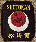 Shotokan Tiger / Moon Patch
